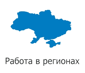 регионы.jpg